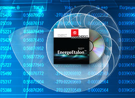 EnergoEtalon™ software in the United Arab Emirates